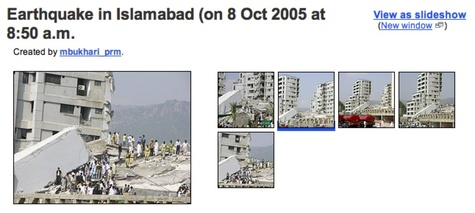 earthquake in pakistan 2005 essay